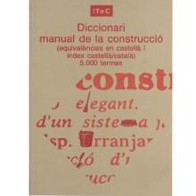 Diccionari manual de la construcció